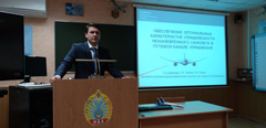 TsAGI scientists learn about the methodology of semi-natural flight simulation