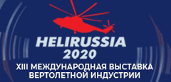 TsAGI delegates visit XIII International Helicopter Industry Exhibition — HeliRussia 2020