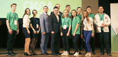 "TsAGI young professionals participate in scientific and technological Forum ""Mind Power"""